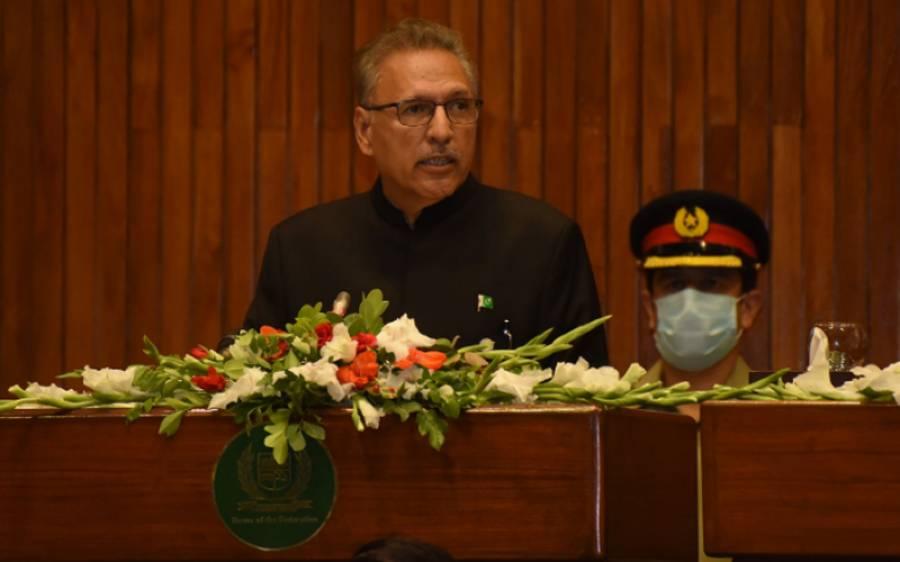 صدر مملکت نےپارلیمنٹ کے مشترکہ اجلاس میں پاس ہونے والے پانچ بلوں کی منظوری دیدی