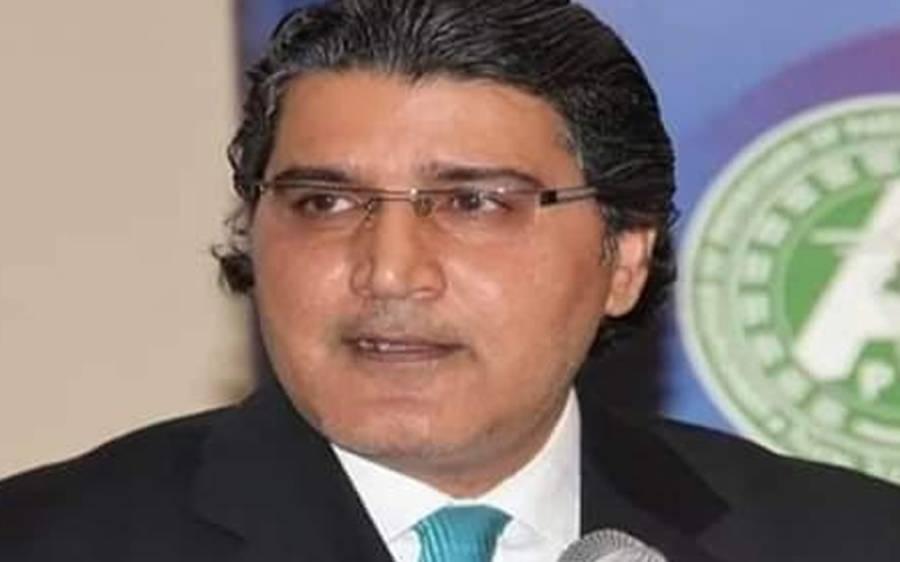 سعودی عرب کے 90 ویں قومی دن کے موقع پر سفیرِ پاکستان راجہ علی اعجاز کا خصوصی پیغام