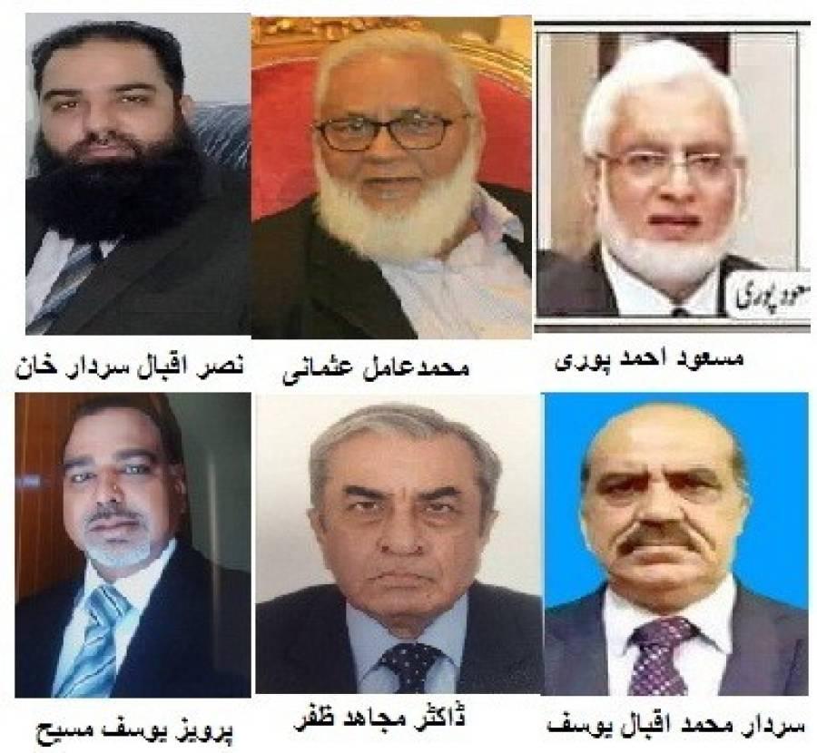 صدر رجب اردگان کوکشمیر کمیٹی جدہ کا خراج تحسین