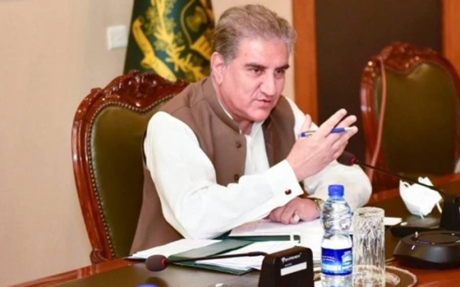 پاکستان میں فرقہ واریت پھیلانے کی کوشش کون کر رہا ہے؟ وزیر خارجہ شاہ محمود قریشی نے کھل کر بتا دیا