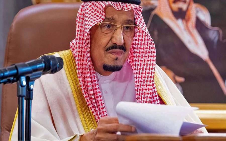 ایران توسیع پسندانہ پالیسیاں جاری رکھے ہوئے ہے: شاہ سلمان بن عبدالعزیز