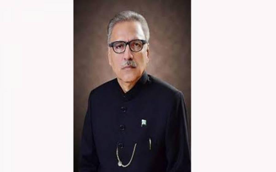 صدر عارف علوی نے انسداد منی لانڈرنگ بل پر دستخط کر دیئے