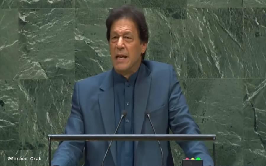 وزیر اعظم عمران خان نے ترک اور عرب عوام کو اپنے قریب لانے کیلئے بڑا قدم اٹھالیا