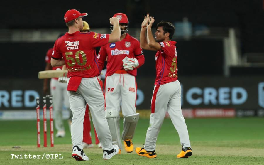 پریتی زنٹا کی کنگز الیون پنجاب نے کوہلی کی ٹیم کو اتنے زیادہ رنز سے شکست دے دی کہ چیمپیئنز ٹرافی کی یادیں تازہ ہوگئیں