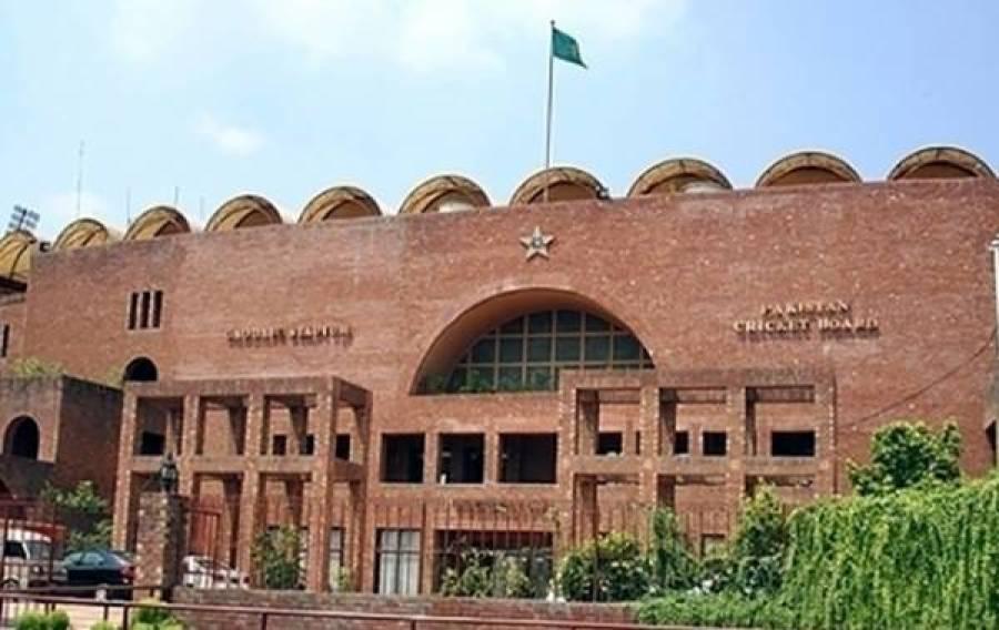 لاہورہائیکورٹ نے پی ایس ایل فرنچائزر کی درخواست پر پی سی بی کو تاحکم ثانی کارروائی سے روک دیا