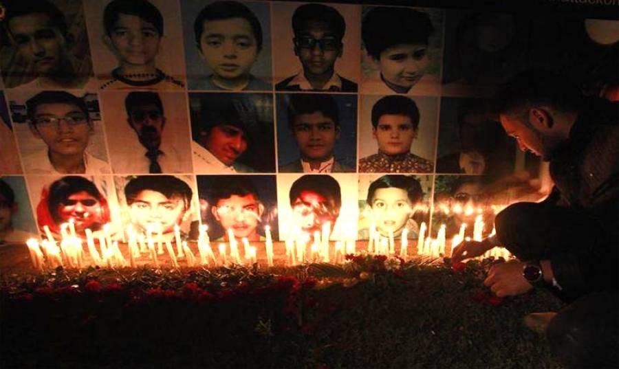 سانحہ اے پی ایس، پاک فوج کی محکمانہ انکوائری کی تفصیلات بھی سامنے آگئیں