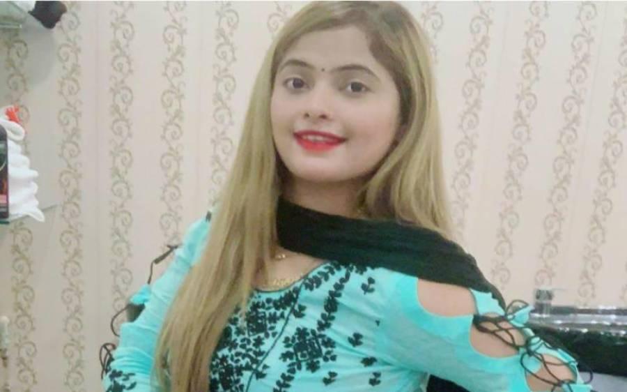 معروف ٹک ٹاک سٹار ماروی چوہدری پر نوجوان کے قتل کا الزام ، مقدمہ درج کرلیا گیا