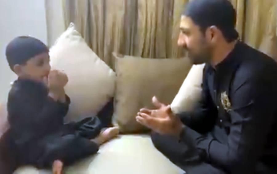 """سرفراز احمد کی بیٹے کیساتھ ایسا کام کرتے ویڈیو وائرل ہو گئی کہ ہر کوئی کہہ اٹھا """"سبحان اللہ"""""""