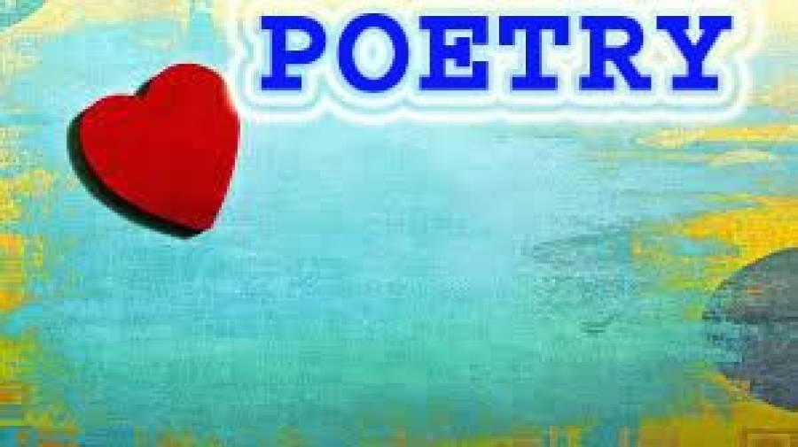 آج اے دل! لب و رخسار کی باتیں ہی سہی | حمایت علی شاعر |