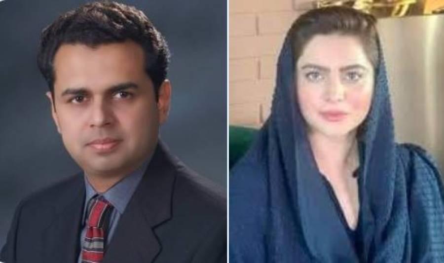 23 ستمبر کو طلال چودھری نے عبداللہ گارڈن میں ڈکیتی کی کال کی لیکن کچھ دیر بعد عائشہ رجب علی نے کال کرکے کیا بتایا؟ نجی ٹی وی چینل نے پولیس کے حوالے سے بڑا دعویٰ کردیا