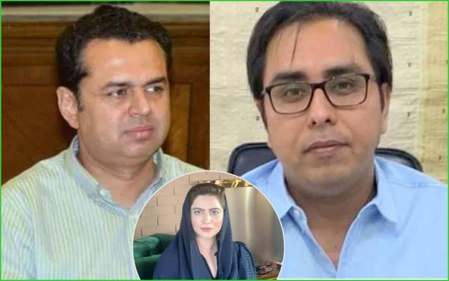 طلال چوہدری پر تشدد کا معاملہ،حکومت نے نون لیگی ایم این اے عائشہ رجب بلوچ کو تحفظ فراہم کرنے کا اعلان کردیا