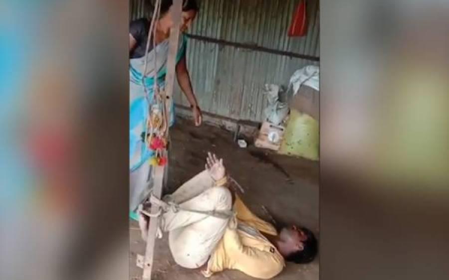 آپ نے شوہر کے بیوی پر تشدد کے واقعات تو کئی سنے ہوں گے لیکن ایک بیوی نے اپنے شوہر کو رسیوں سے باندھ کر ٹھکائی کر ڈالی، لیکن کیوں ؟ جان کر آپ کی بھی ہنسی چھوٹ جائے گی