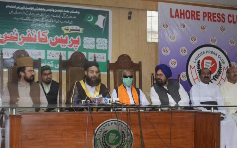 اقوام متحدہ اورعالمی برادری ہندوستان میں 11 پاکستانیوں کے قتل کی غیر جانبدارانہ تحقیقات کرے، علامہ طاہر اشرفی نے بڑا مطالبہ کردیا