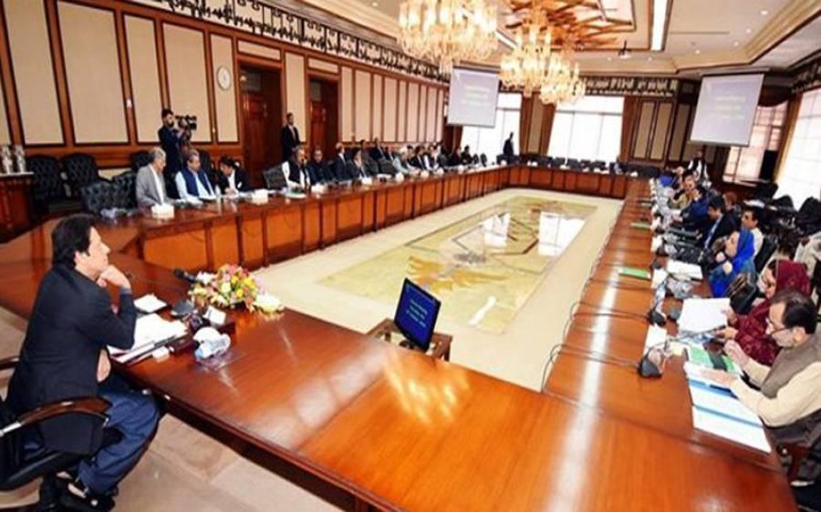 وزیر اعظم نے کابینہ کا اجلاس منگل کو طلب کرلیا، 16 نکاتی ایجنڈا جاری