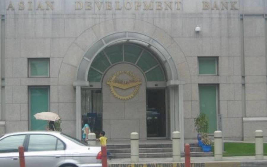 ایشیائی ترقیاتی بنک نے پاکستان کے لیے 30 کروڑ ڈالرز قرضے کی منظوری دے دی
