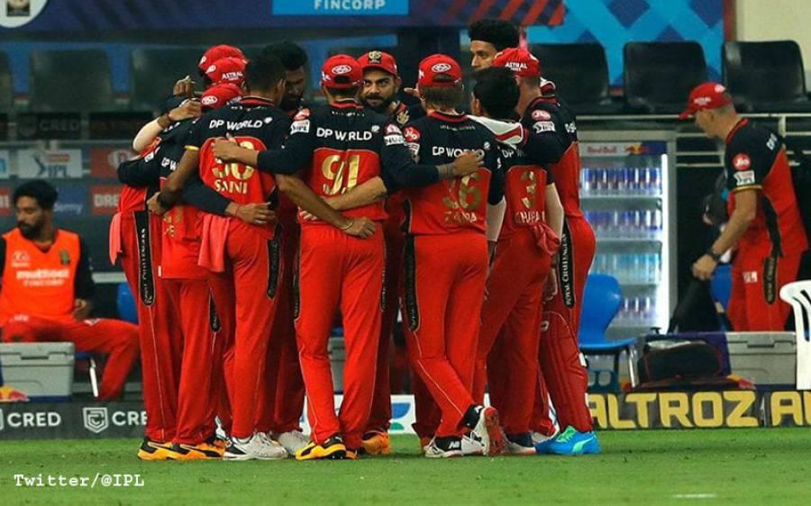 آئی پی ایل ، رائل چیلنجرز بنگلور اور ممبئی انڈینز کا میچ برابر، سپر اوور میں فتح کس کے نام رہی؟