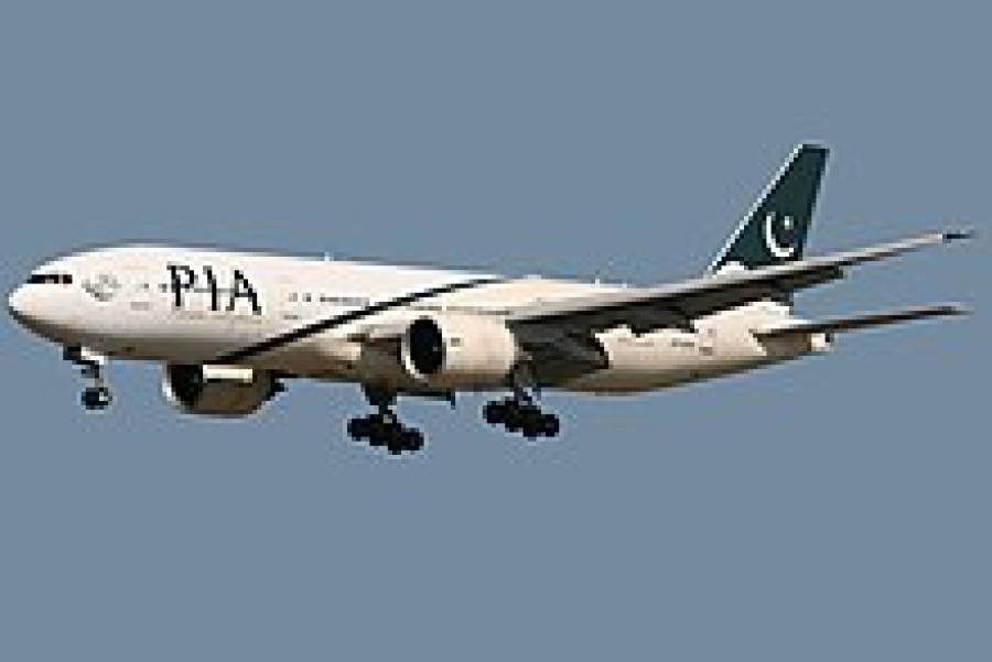 قومی ایئرلائن کی نااہلی ، کورونا وائرس کا شکار مسافر پاکستان سے سعودی عرب پہنچ گیا