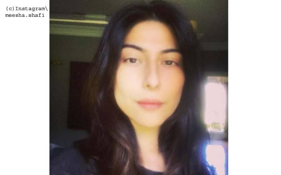 گلوکارہ میشا شفیع کے خلاف ایف آئی اے نے مقدمہ درج کر لیا