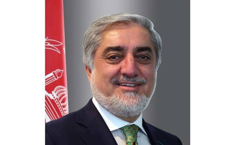 افغان امن مذاکرات میں پاکستان نے اہم مصالحتی کردار ادا کیا ،افغانستان کے رہنما ڈاکٹر عبداللہ عبداللہ کا پاکستانی حکومت اور عوام کا شکریہ
