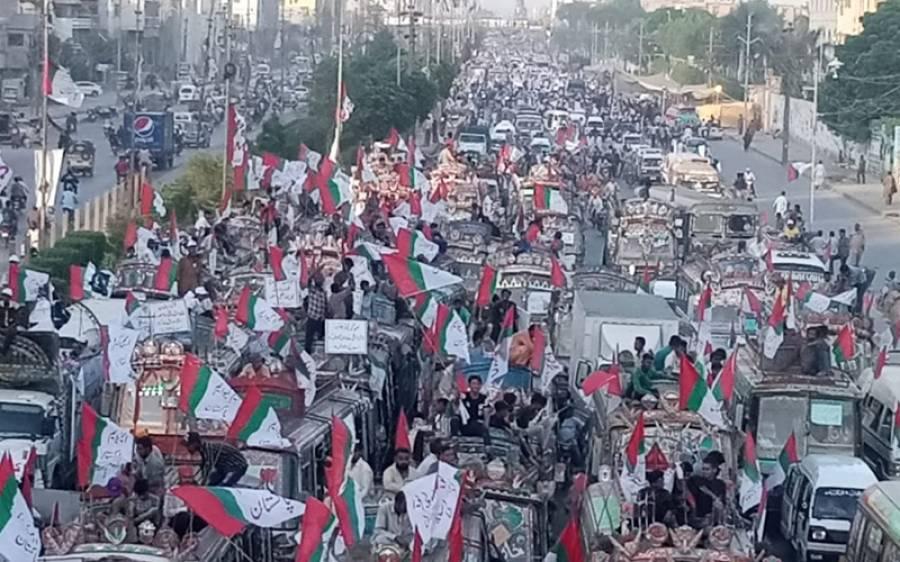 ایم کیو ایم پاکستان کا سندھ حکومت کو