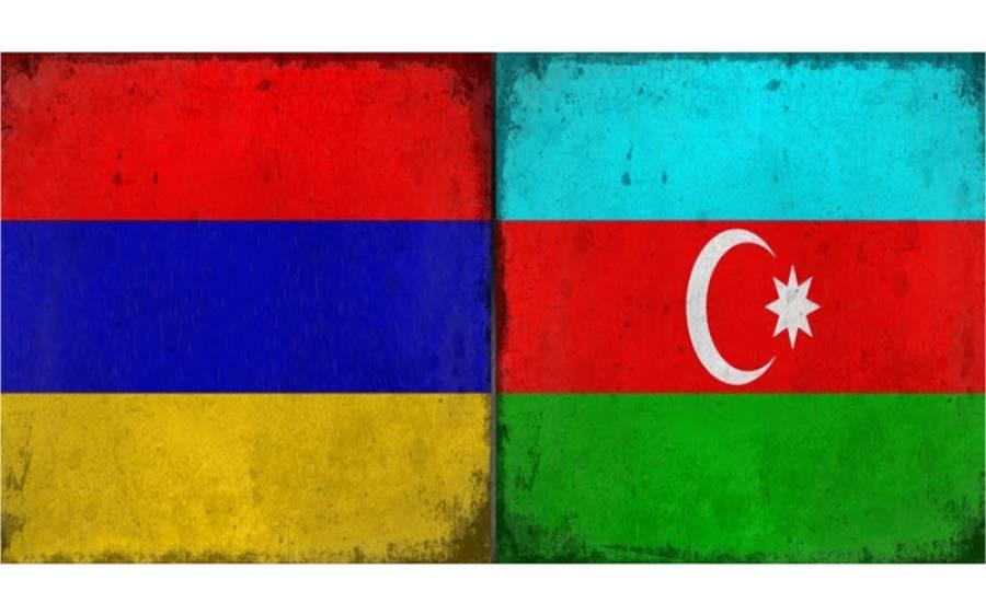 آذربائیجان اور آرمینیا جنگ کے دہانے پر، وہاں دراصل کیا ہو رہا ہے؟ اس معاملے پر اسرائیل اور اسلامی دنیا ایک ہو گئے؟ وہ تمام باتیں جو آپ جاننا چاہتے ہیں