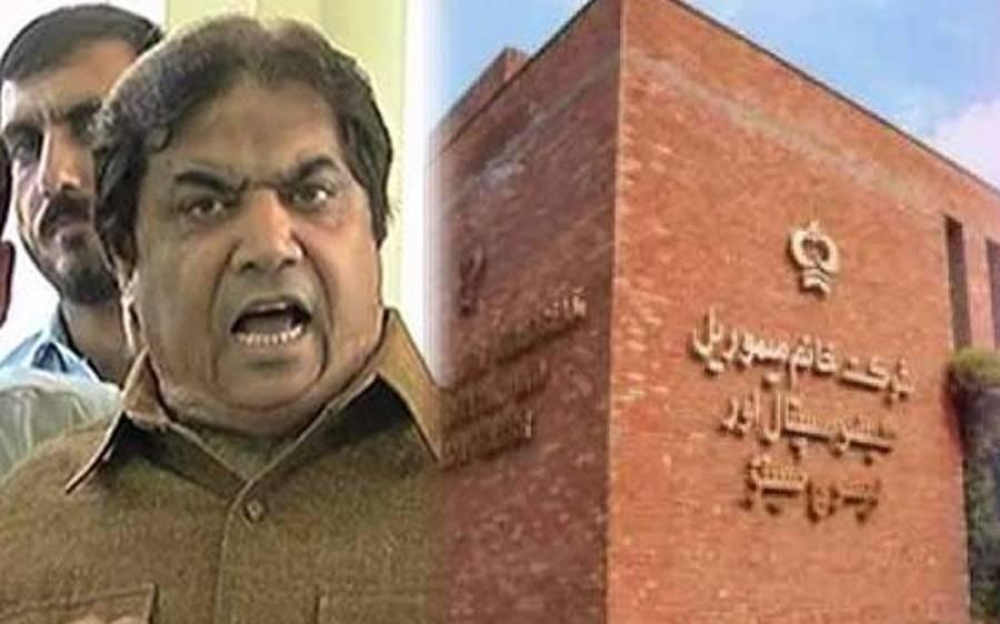 شوکت خانم ہسپتال پر کرپشن کے الزامات، عدالت نےن لیگی رہنما حنیف عباسی کو زور دار جھٹکا لگا دیا