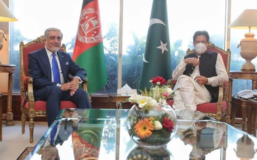 وزیراعظم سے عبداللہ عبداللہ کی ملاقات ،افغان تنازع حل ہونے کے بعد معاشی ترقی میں بھی حمایت جاری رکھیں گے:عمران خان