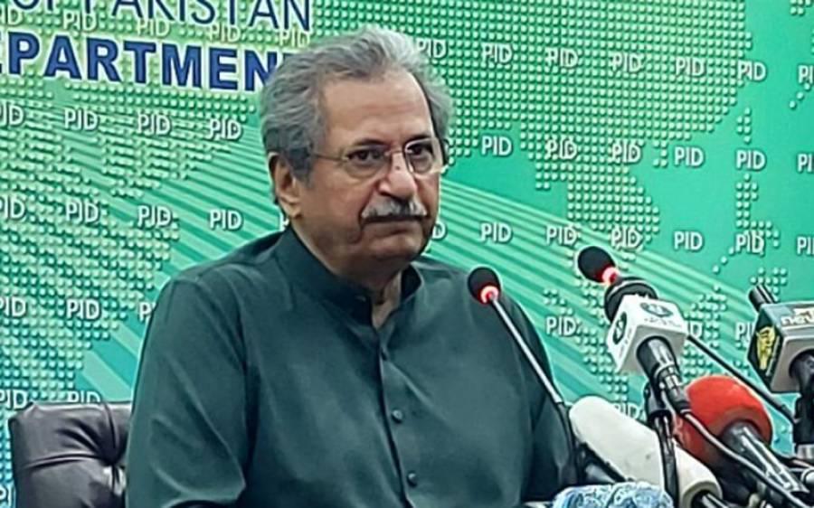 مولانا فضل الرحمان کی گرفتاری؟ وفاقی وزیر تعلیم شفقت محمود نے دو ٹوک انداز میں حکومتی پالیسی بیان کر دی