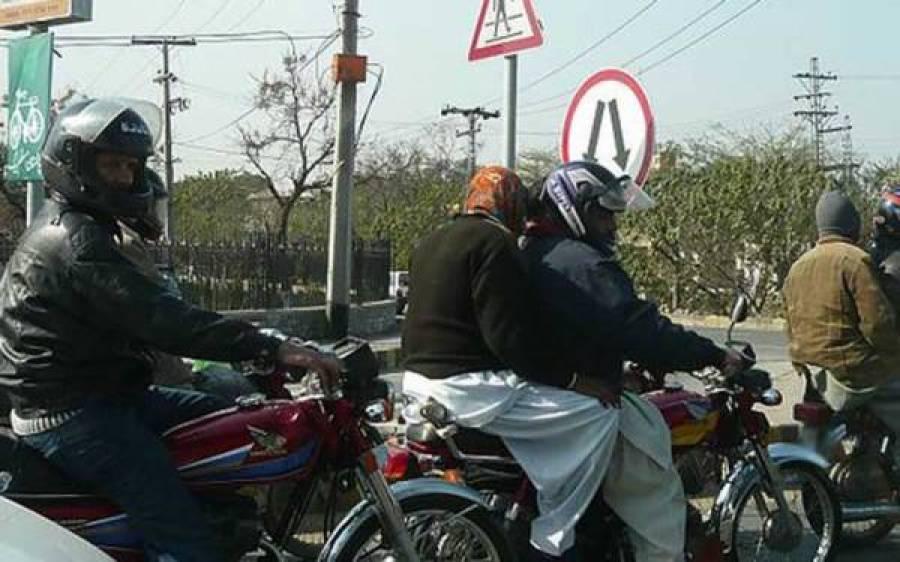 چہلم امام حسین پر سندھ بھر میں موٹرسائیکل کی ڈبل سواری پر پابندی