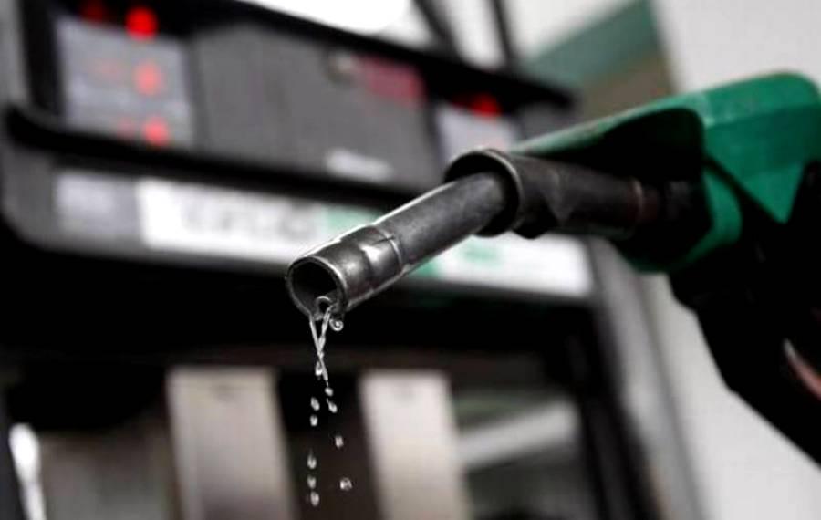 پیٹرولیم مصنوعات کی قیمتیں، حکومت نے خوشخبری سنا دی