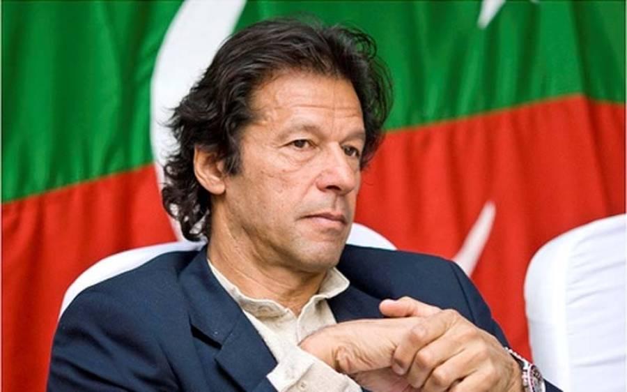وزیراعظم عمران خان نے اہم ترین رہنما سے استعفیٰ طلب کر لیا ، نجی ٹی وی کا دعویٰ