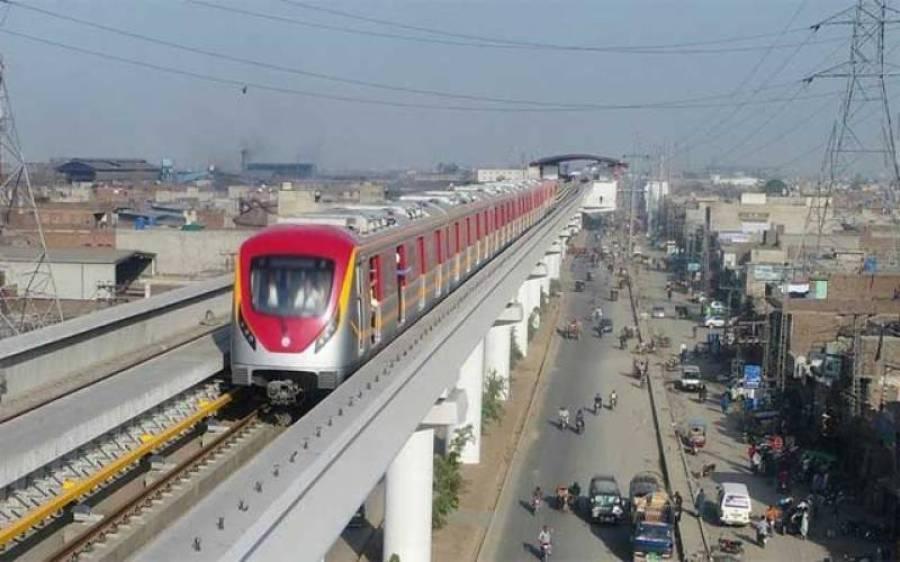 حکومت پنجاب نے اورنج لائن میٹرو ٹرین کتنے گھنٹے چلانے کا فیصلہ کیا ہے؟ شہریوں کیلئے اہم خبر آ گئی
