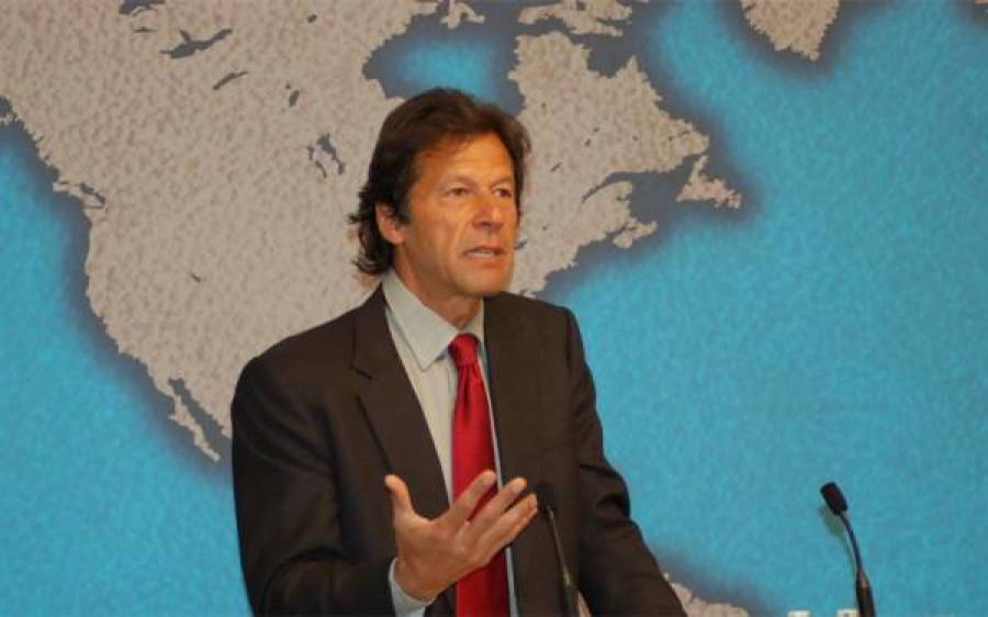 دنیا میں ترقی انصاف پر نہیں ہوتی تو معاشرے پر اثرات پڑتے ہیں ، وزیراعظم عمران خان