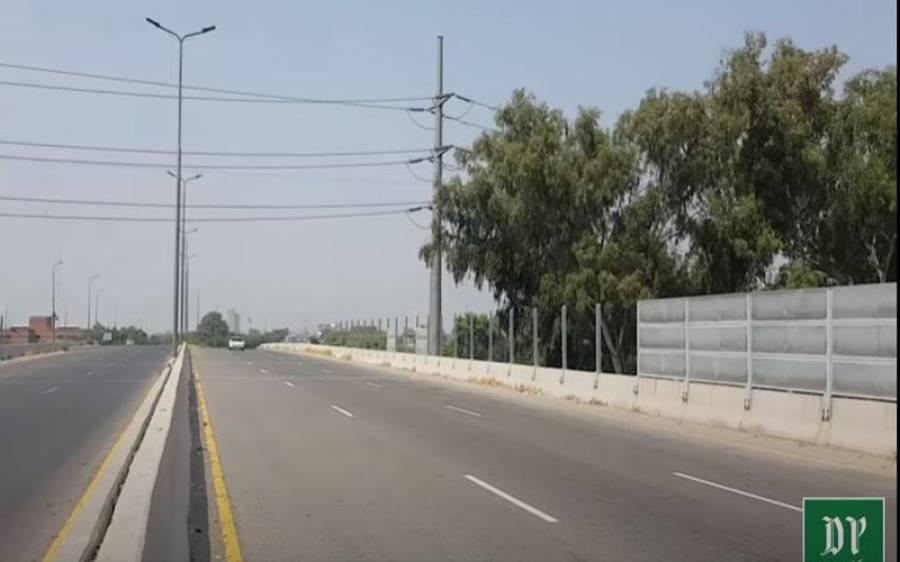 لاہور کی وہ سڑک جہاں چوروں کا راج ہے،دیواریں بھی چرا کر لے گئے،پولیس خاموش تماشائی