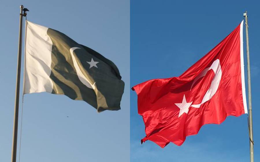 ترکی پاکستان کا قریب ترین دوست، لیکن ترک ویزا کی پاکستانیوں کے لیے کتنی فیس ہے اور بھارتیوں اور اسرائیلیوں کے لیے کتنی؟ جان کر آپ کی بھی حیرت کی انتہاء نہ رہے گی
