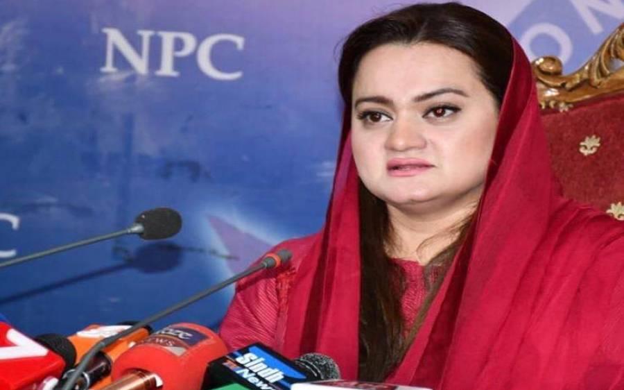 مریم نواز کو گرفتار کرنے کی کوشش کی گئی تو اس کا جواب پاکستانی عوام دے گی: مریم اورنگزیب