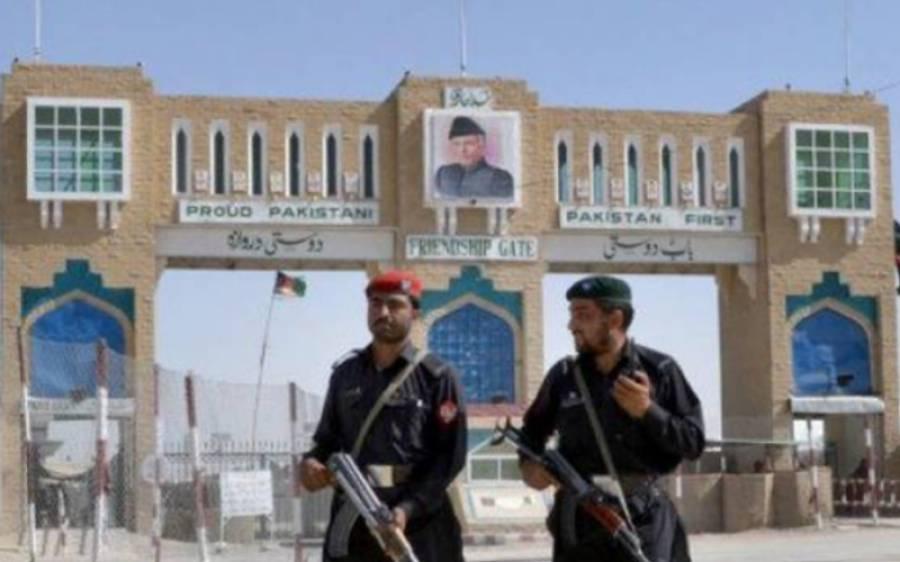 افغان باشندوں کیلئے ویزا پالیسی تبدیل،پاکستان آنے کے خواہشمند افغانیوں کو بڑی خوشخبری مل گئی