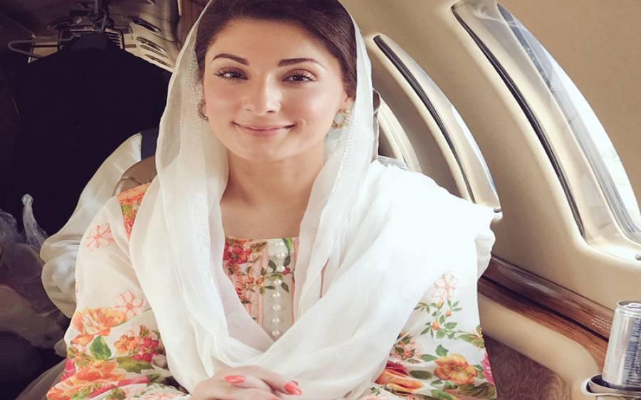 عمران خان کووزیراعظم نہیں مانتی اور نہ ہی اس سیٹ اپ کو یہ سب جعلی ہیں:مریم نواز