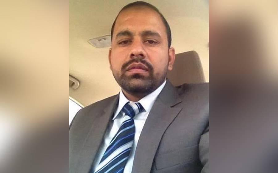 محمد نعیم چوہدری پاکستان پیپلز پارٹی سعودی عرب کے نائب صدر مقرر، میڈیا انچارج کے فرائض بھی سرانجام دیں گے