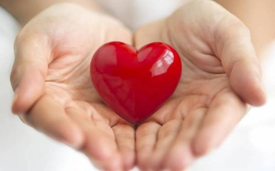 آپ کا دل کتنا صحت مند ہے؟ صرف ٹھنڈے پانی اور برف کے ذریعے منٹوں میں گھر پر ہی پتہ لگا سکتے ہیں