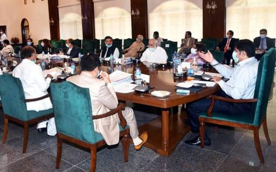 """سندھ کابینہ نے """"پاکستان آئی لینڈ ڈویلپمنٹ اتھارٹی"""" آرڈیننس مسترد کردیا"""
