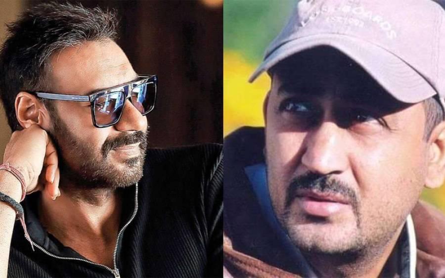 مشہور بھارتی اداکار اجے دیو گن کو بڑا صدمہ