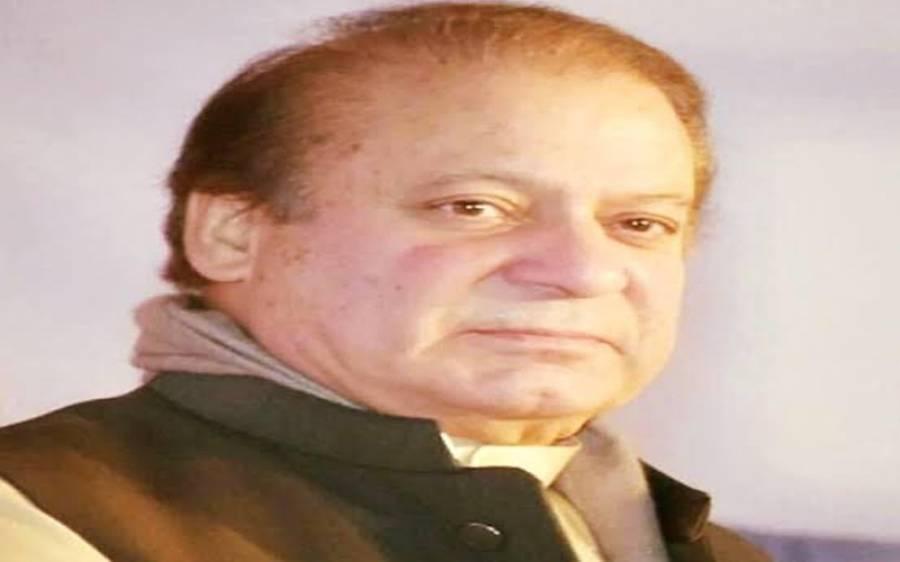 نواز شریف کے خلاف دہشت گردی کا مقدمہ ،لاہور پولیس نے حقیقت کھول دی