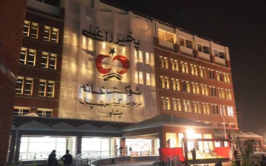 شارجہ کے حکمران کی اہلیہ شیخہ جواہر بنت محمد القاسمی کا شوکت خانم ہسپتال کیلئے 44 لاکھ درہم گرانٹ کا اعلان