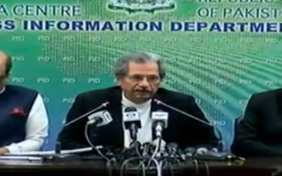 ن لیگ کے خلاف مقدمہ درج کروانے کا معاملہ، شفقت محمود میدان میں آ گئے ، واضح اعلان کر دیا