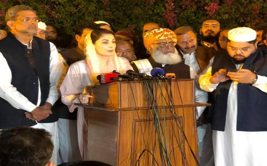 16 اکتوبر کو گوجرانوالہ سے پی ڈی ایم تحریک شروع، 18 کو کراچی میں کیا ہوگا؟ مولانا فضل الرحمان نے 'پیشگوئی' کردی