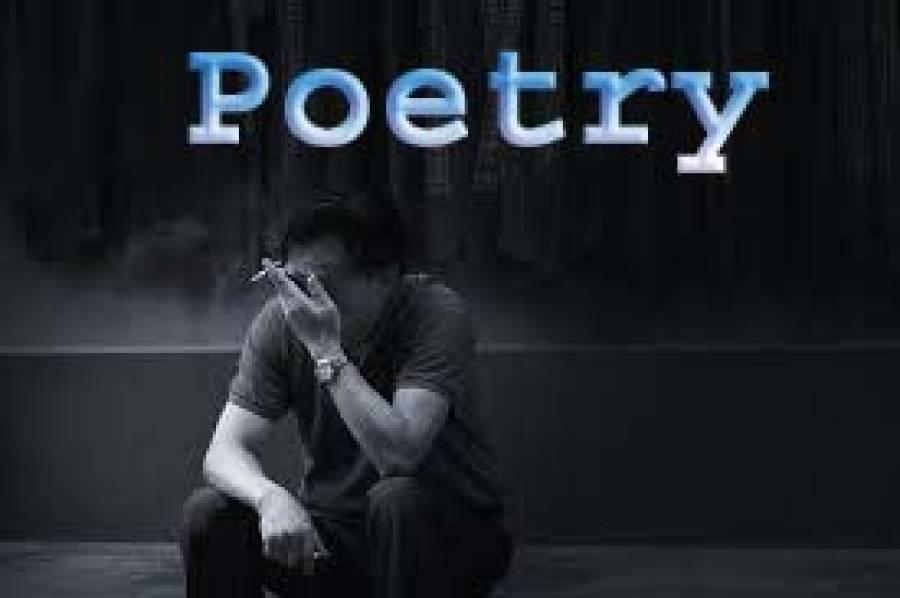 شب بھر رواں رہی گلِ مہتاب کی مہک  ظفر اقبال  