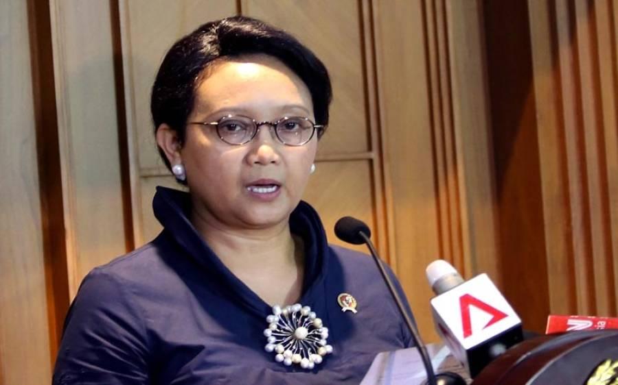 انڈونیشیا کی وزیرخارجہ نے دورہ پاکستان کی دعوت قبول کرلی