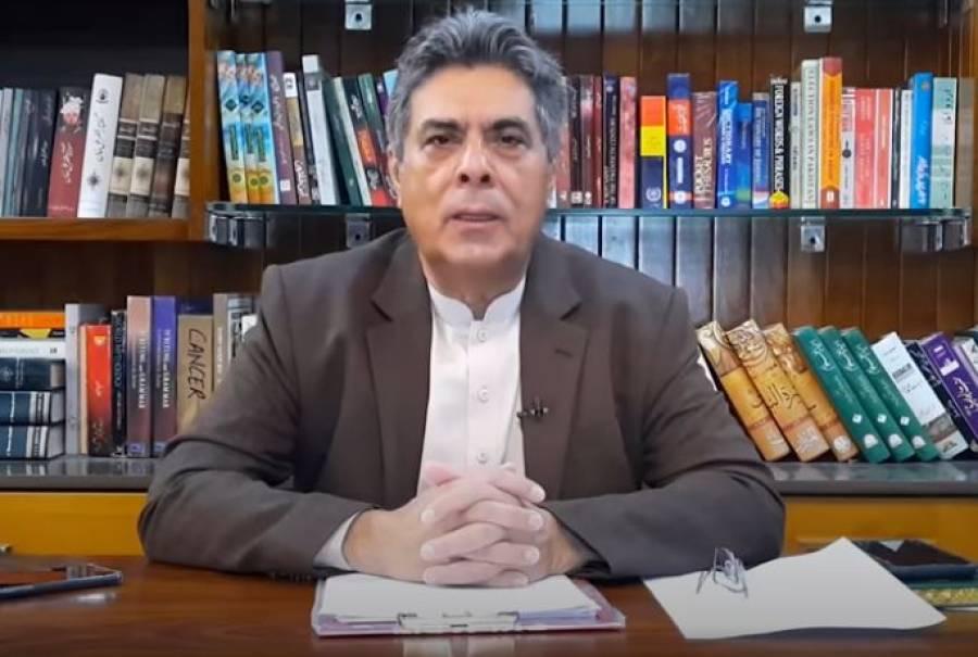 نوازشریف کی وطن واپسی کا امکان ، لیکن حکومت اور اسٹیبلشمنٹ کے پاس کونسے آپشن ہیں؟ عمران خان کے کزن حفیظ اللہ نیازی واضح کردیا