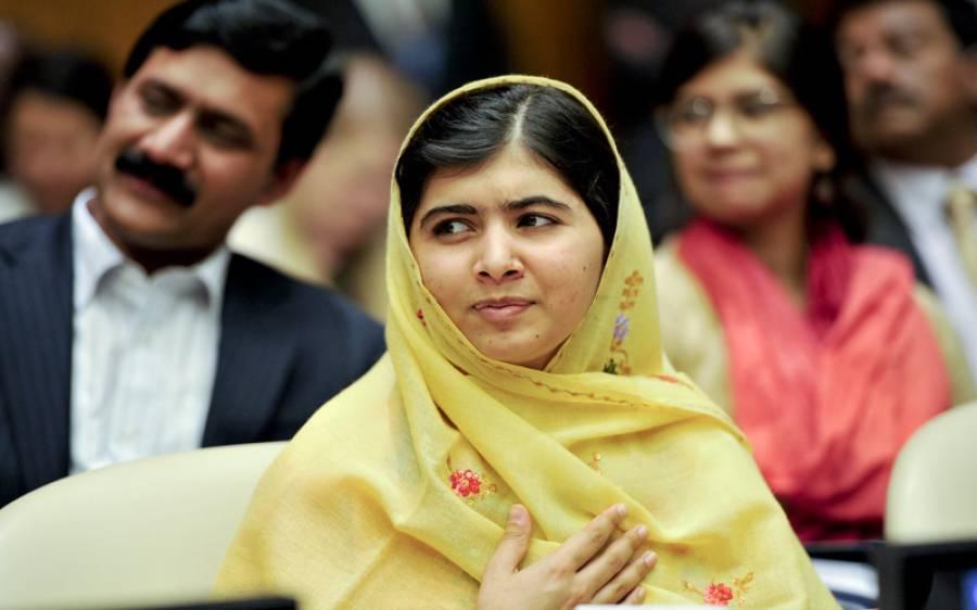 ملالہ یوسفزئی بہت جلداب عالمی امورپرمبنی فلم میں نظرآئیں گی
